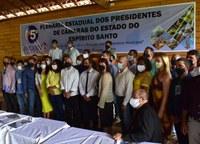 Plenária Estadual da ASCAMVES reúne Presidentes de Câmaras capixabas